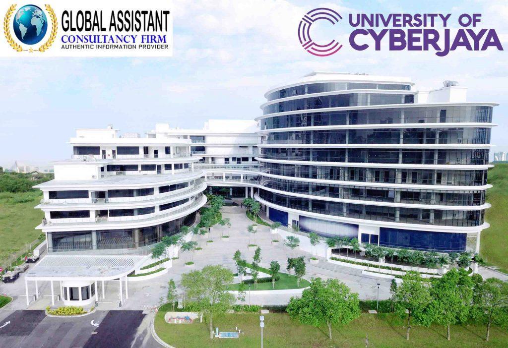 University of Cyberjaya(UoC) Courses